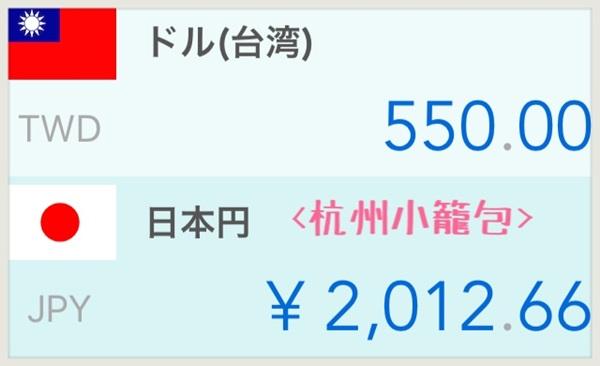 f:id:futarigurashi:20170910212257j:plain