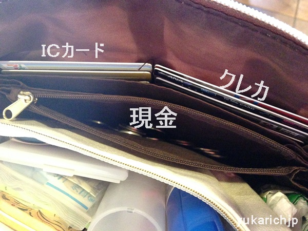 f:id:futarigurashi:20170916154054j:plain