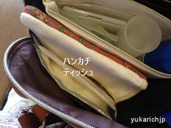 f:id:futarigurashi:20170916154122j:plain