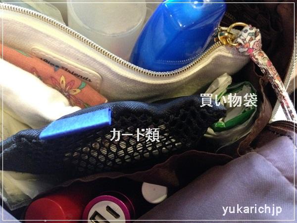 f:id:futarigurashi:20170916155922j:plain