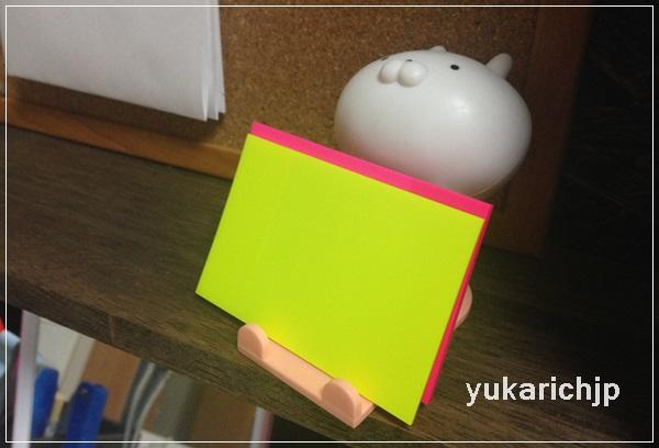 f:id:futarigurashi:20170917082835j:plain