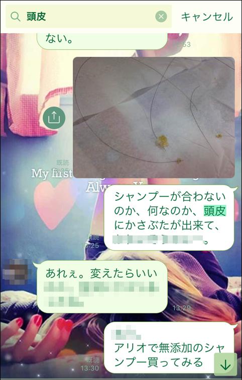 f:id:futarigurashi:20170923131226p:plain