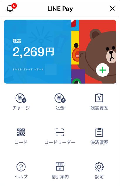 f:id:futarigurashi:20170924142722p:plain