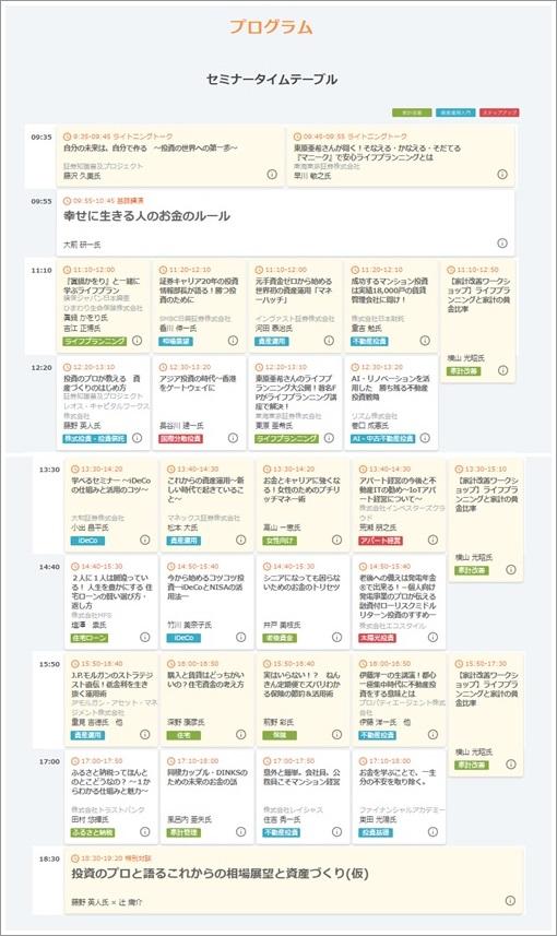 f:id:futarigurashi:20170929202627j:plain
