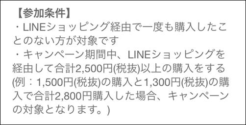f:id:futarigurashi:20171002072602p:plain