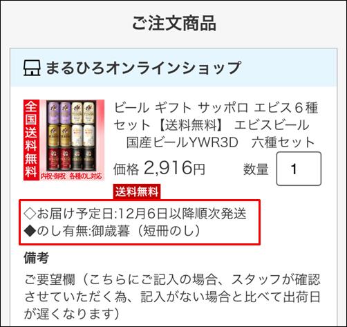 f:id:futarigurashi:20171002072632p:plain