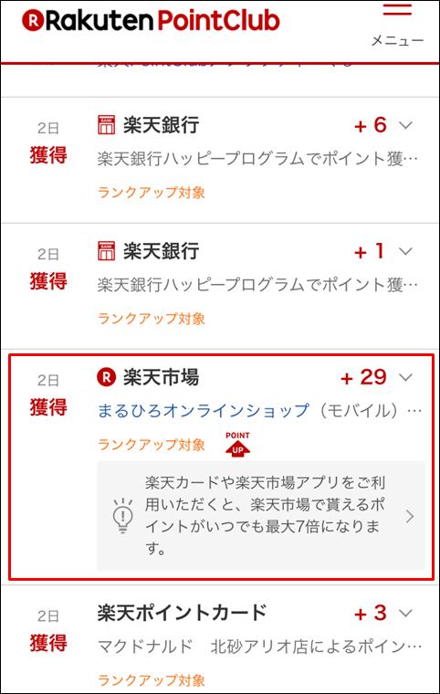 f:id:futarigurashi:20171002072642p:plain