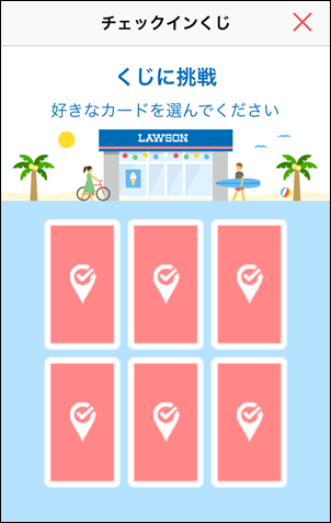 f:id:futarigurashi:20171011221252p:plain