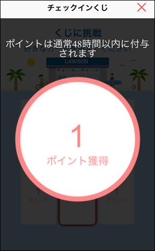 f:id:futarigurashi:20171011221256p:plain