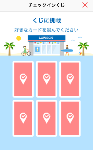 f:id:futarigurashi:20171011221300p:plain