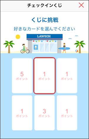 f:id:futarigurashi:20171011221305p:plain
