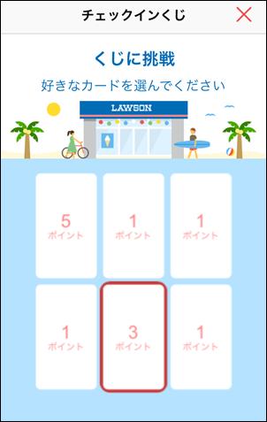 f:id:futarigurashi:20171011221309p:plain