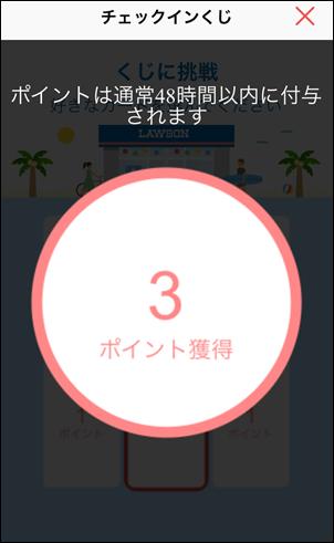 f:id:futarigurashi:20171011221312p:plain