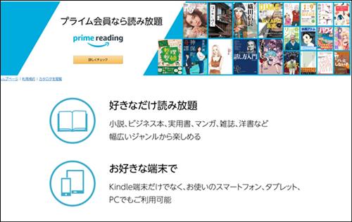 f:id:futarigurashi:20171013203755p:plain
