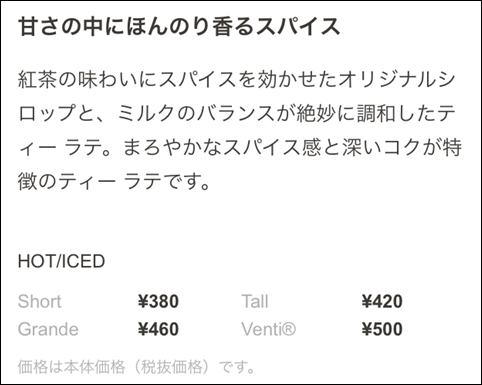 f:id:futarigurashi:20171020074452p:plain