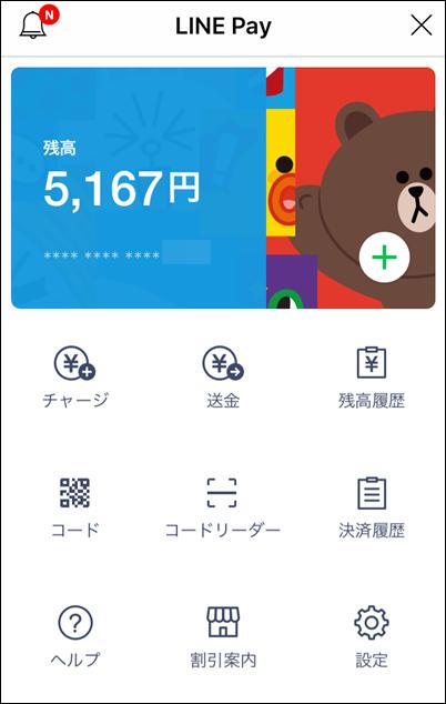 f:id:futarigurashi:20171020232500p:plain