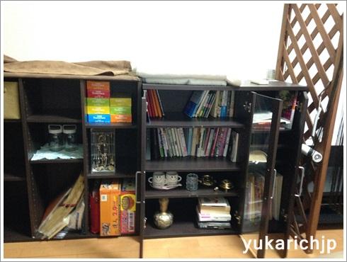 f:id:futarigurashi:20171028214537j:plain