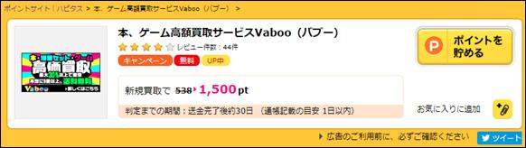 f:id:futarigurashi:20171028214553p:plain