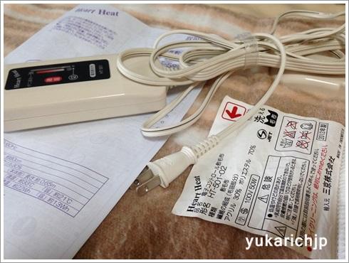 f:id:futarigurashi:20171107204909j:plain