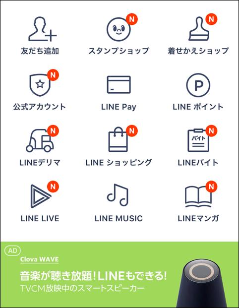f:id:futarigurashi:20171108173929p:plain