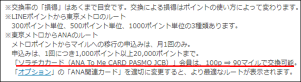 f:id:futarigurashi:20171108174047p:plain