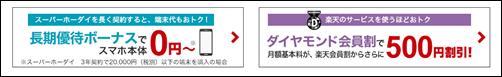 f:id:futarigurashi:20171108184310p:plain