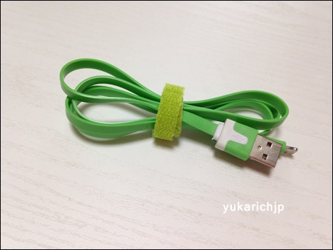 f:id:futarigurashi:20171115075658j:plain