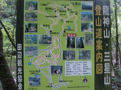 f:id:futarinoyama:20120722084256j:image