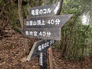 f:id:futarinoyama:20120722084400j:image