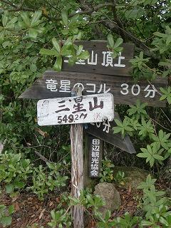 f:id:futarinoyama:20120722084425j:image