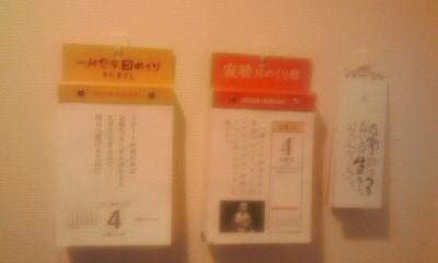 f:id:futaro1968:20120105041016j:image