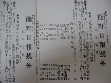 f:id:futei:20080118115346j:image