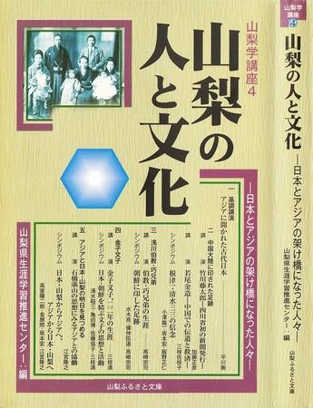 f:id:futei:20080404123430j:image