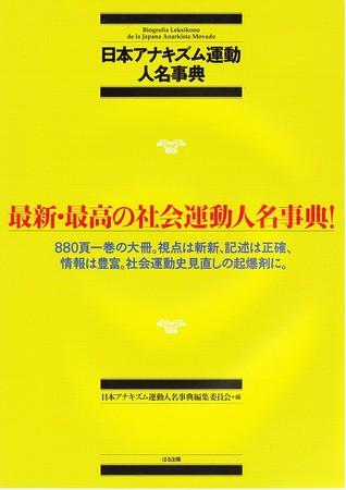 f:id:futei:20080408091021j:image
