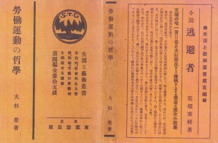 f:id:futei:20081031185905j:image