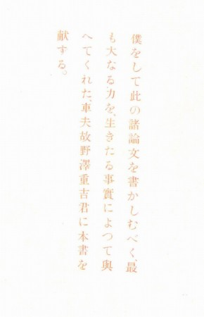 f:id:futei:20081101005214j:image