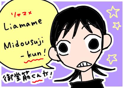 f:id:futian_futian:20181110215231j:plain