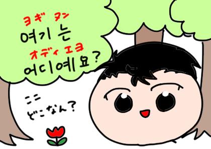 f:id:futian_futian:20181112183723j:plain
