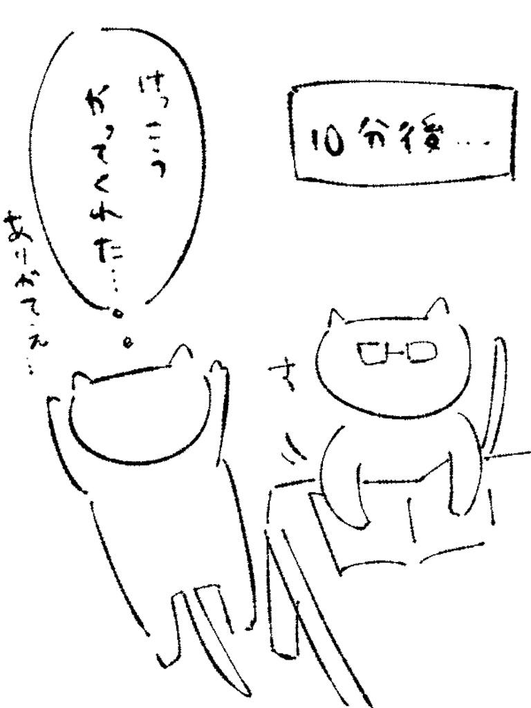 f:id:futian_futian:20190708061541j:image