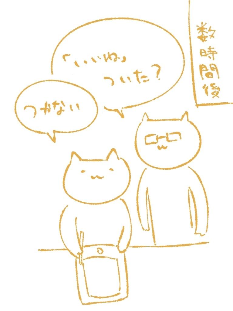 f:id:futian_futian:20190708061555j:image