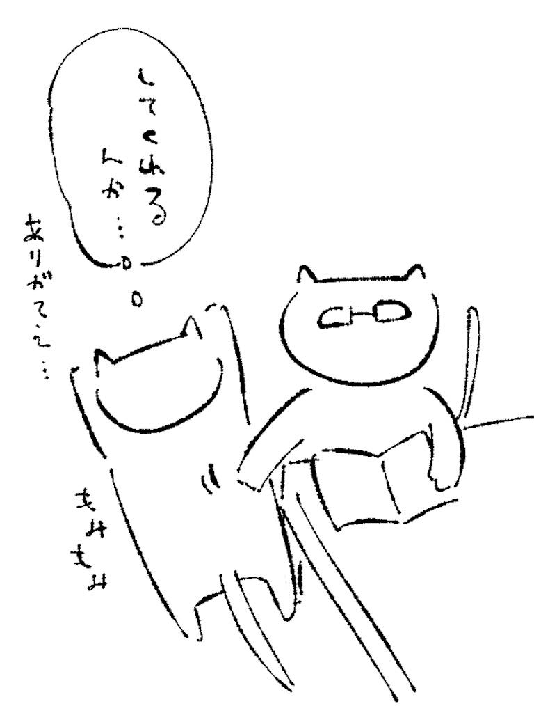 f:id:futian_futian:20190708061559j:image