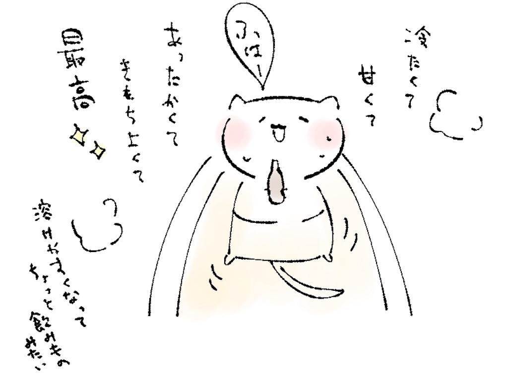 f:id:futian_futian:20190710183550j:image