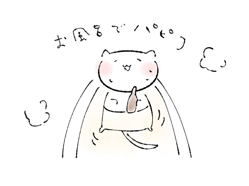 f:id:futian_futian:20190710183555j:image