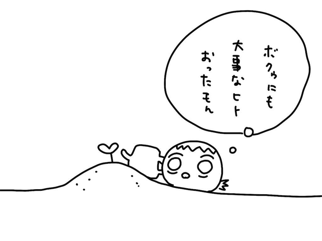 f:id:futian_futian:20190717041558j:image