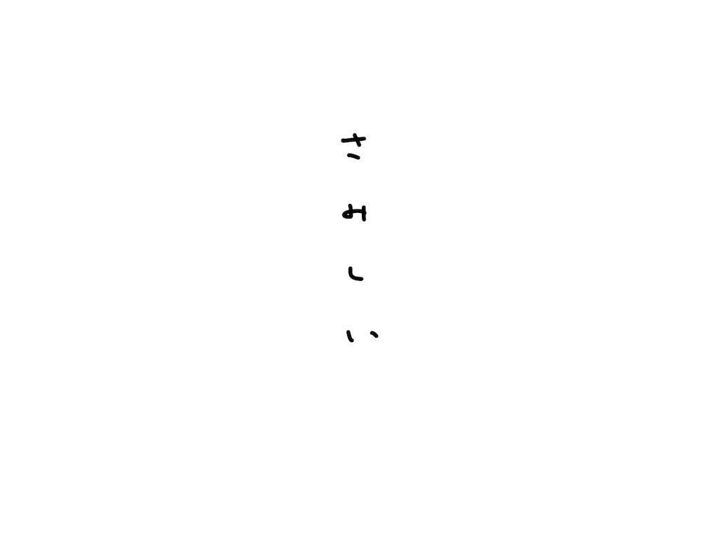 f:id:futian_futian:20190717041618j:image