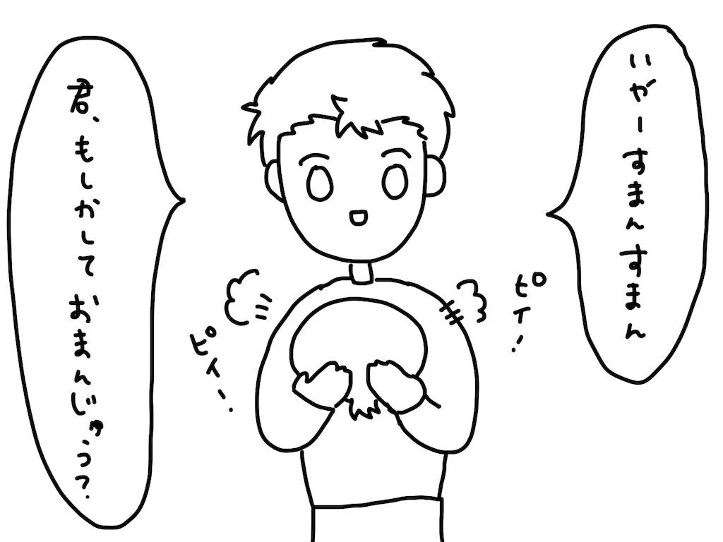 f:id:futian_futian:20190717041629j:image