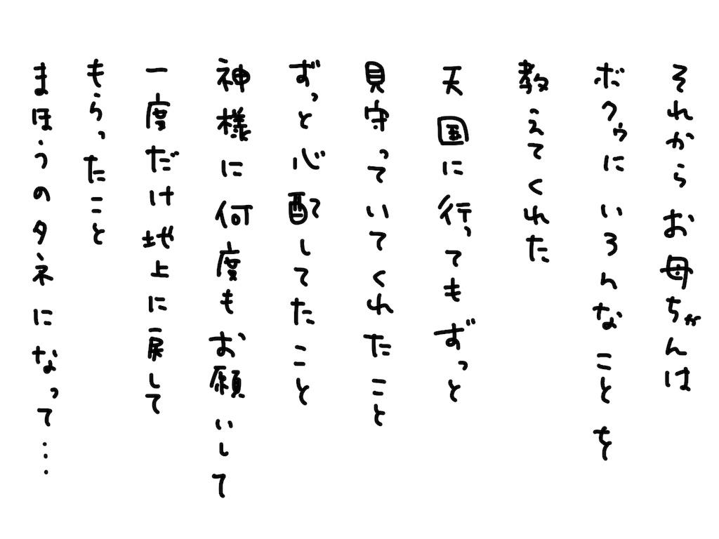 f:id:futian_futian:20190717041634j:image