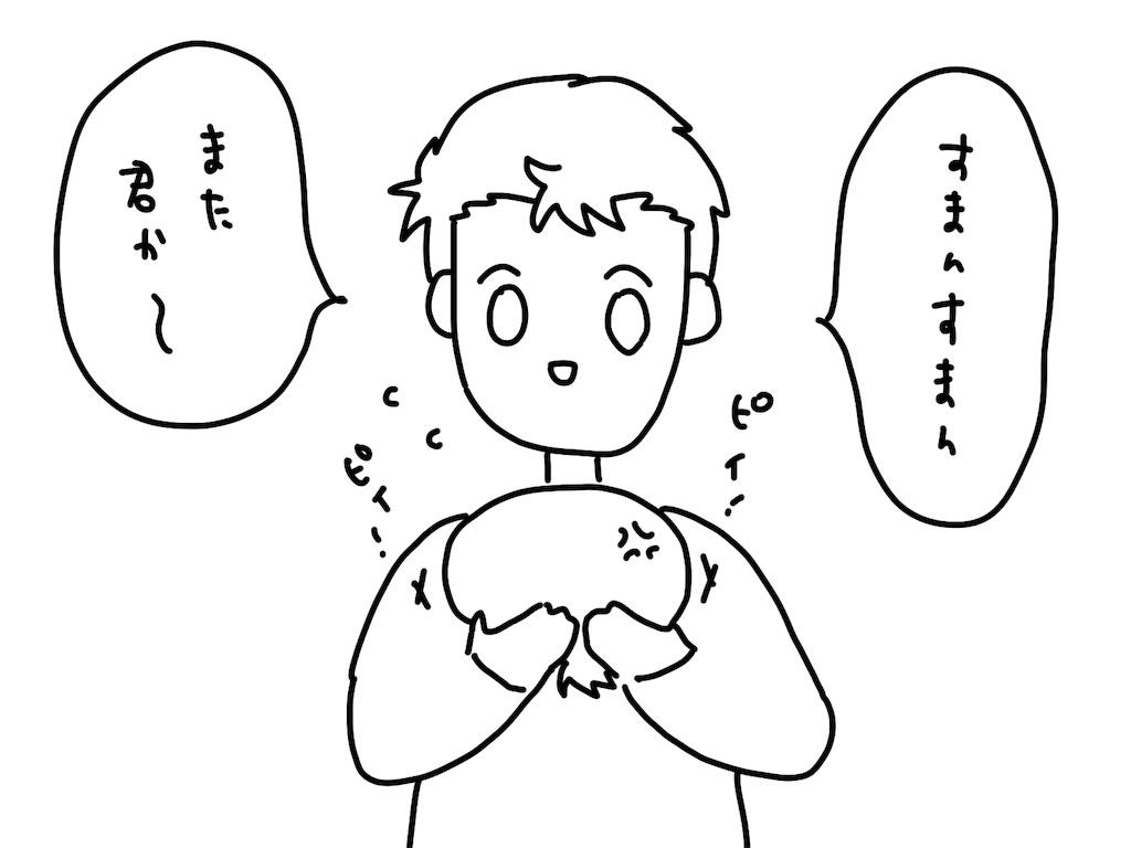 f:id:futian_futian:20190717041640j:image