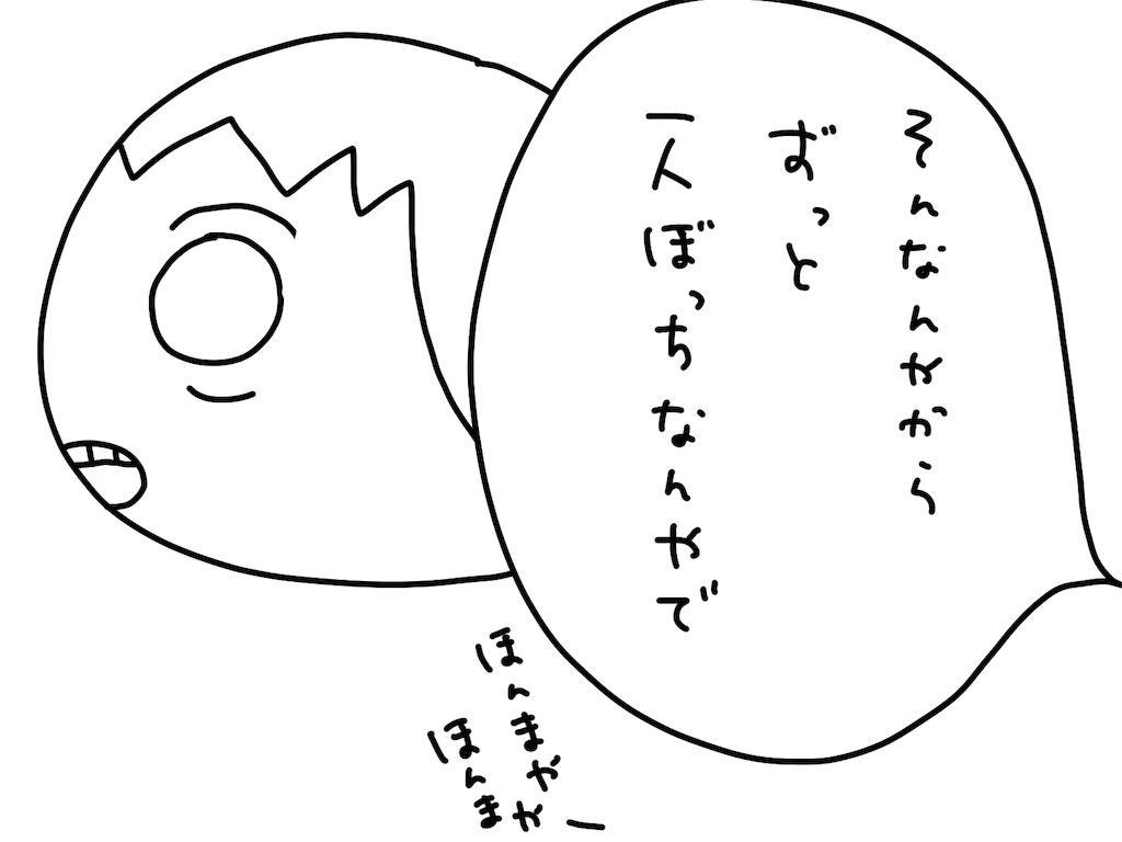 f:id:futian_futian:20190717041648j:image