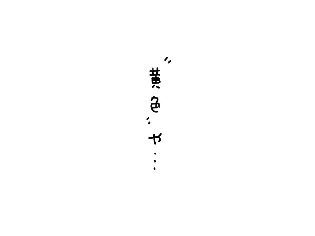 f:id:futian_futian:20190717041651j:image